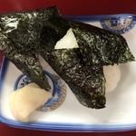 珍竹林 - 梅むすびが2個