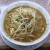 みそ一発2 - 料理写真:みそタンメン麺2/3タンメン野菜普通濃いめ多めかためで  700円