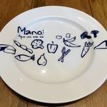 104997140 - お皿が可愛い~♪