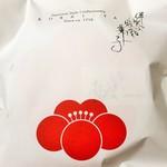 104999079 - ゆめみ桜(パッケージ)