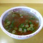 ちゅー - スープです。