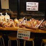 Bakery&Trattoria ISAMU - 1Fのベーカリー
