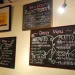 Bakery&Trattoria ISAMU -