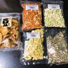 中西ピーナツ - 料理写真:たっぷり、どっさり!まさに「ナッツパラダイス」 (((o(*゚▽゚*)o)))