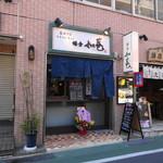 鎌倉 如菴 - 店舗