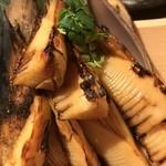 巣立つ魚金 - 焼きたけのこは想定以上に歯応えもよく美味かった