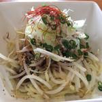 はるみ - 油麺