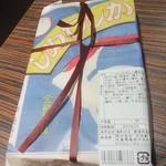105010975 - かしわめし(外装)