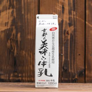 安全、安心、品質管理を第一に、京都の素材を大切に生かしながら
