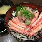 小南亭 - 料理写真:かにねぎとろ丼(1700円)