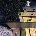スターバックス リザーブ ロースタリー トウキョウ - 美しい桜とのコラボレーション3