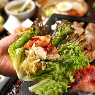 食べ方は無限大!!1,980円で楽しめる7色サムギョプサル