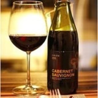 世界各国の上質なワインを安心価格でご用意しております