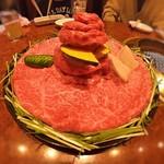 焼肉 スタミナ苑 - 肉ケーキ GOPRO