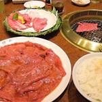 焼肉 スタミナ苑 - 肉たち