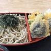やます - 料理写真:天ざる 1100円。