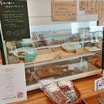 おむすびcafe 粒 - ケーキや燻製 販売
