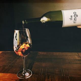 ソムリエ厳選のスペインワインと自家製サングリア