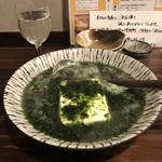 105039329 - 青のり豆腐。                       美味し。