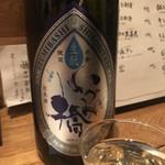 山猿 - いずみ橋 雫ラベル 生酛純米吟醸
