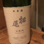 山猿 - 松尾 純米生原酒