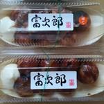 富次郎 - たこ焼き560円