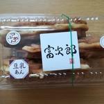 富次郎 - たい焼き160~180円