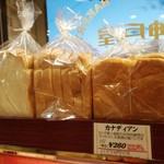 神戸屋 - 料理写真:
