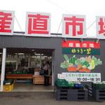 105044622 - 仙台市泉区 泉中央駅から西に行ったあたりの産直ミャ