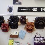 105044637 - 手作り商品も少数ながらあったミャ 釜神は仙台から一関あたりまでのエリア(山間部多し)で祀られてるそうミャ