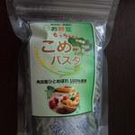 105044641 - こめっこパスタは角田で作ってるミャ。角田駅前「オークプラザ」さんで売ってるのと同等ミャ。入ってる野菜の違いで3色あったミャ。