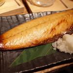 105046572 - 鯖の燻製