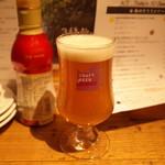 105046605 - 山口地ビール/萩ゆずエールのグラス