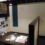 NewTon 甲子園 - 「掲載許諾済み」半個室形式