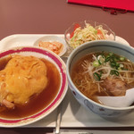 中国料理 青山 - 料理写真:天津飯とラーメンのセットは900円