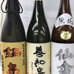 大市 - 稀少日本酒、鍋島、うとう、仙禽