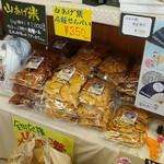 ナスカラ市場 - 料理写真:せんべい