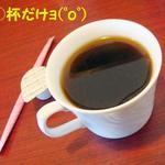 台湾料理コウシン - スプーンがありません(p_-)
