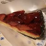 105060919 - 黒苺のタルト。魅惑の黒光り(笑)。
