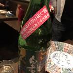 焼肉 大河 - 白老 超しぼりたて生原酒