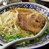 昭和 - 料理写真:昭和ラーメン