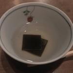 マイモン博多 - 昆布茶