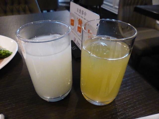 東京プリンスホテルの口コミ・評判 - 宿泊予約は< …