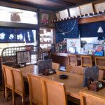 鰻の名店割烹 松の家 -