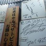 麺家 黒 - 色紙