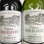 大市 - ちょっとリッチな気分で飲めるフランスワインシャトーブレージュ