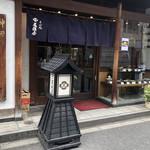 神田 尾張屋本店 - 入口