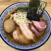 麺処 有彩 - 料理写真:特製醤油らぁめん 中盛 900円
