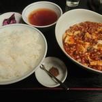 中華菜館 栄康園 - ・陳麻婆豆腐 1000円