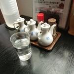 中華菜館 栄康園 - ・麻椒もここにあると嬉しい、オシボリは無し